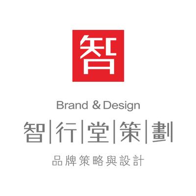 重庆智行堂品牌策划有限公司