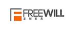 FREEWILL定制家具