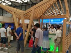 2019年上海民宿设计与建造展