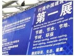 2019年上海建筑玻璃胶及幕墙胶展