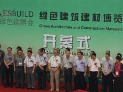 2019中国上海国际建筑五金博览会