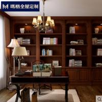 玛格书柜实木定制美式书房空间组合书柜书架 简约现代