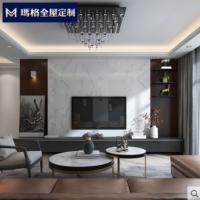 玛格全屋定制简约欧式客厅电视柜组合套装石材结合简洁时尚