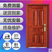 王力防盗门甲级大门房门安全门入户门进户门CJ02可定制