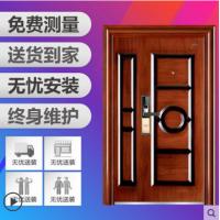 王力指纹锁防盗门子母门家用智能电子密码锁安全门大门子母门L907