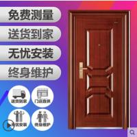 王力防盗门甲级大门房门安全门入户门进户门CL20可定制