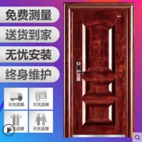 王力甲级指纹锁防盗门家用智能安全门电子密码锁大门房门GL9010