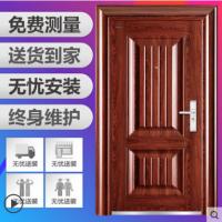 王力防盗门甲级大门房门室内安全门入户门进户门GL25可定制