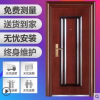 王力防盗门甲级大门房门入户门安全门进户门CL07可定制