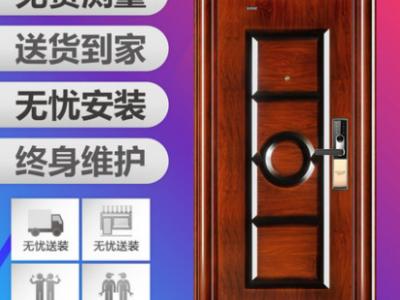 WL王力指纹锁防盗门安全门智能电子密码锁入户门进户门L907