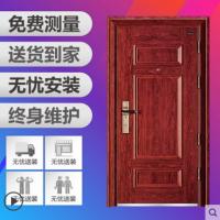 王力防盗门甲级大门安全门入户门进户门CJ25可定制