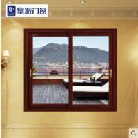 皇派梦幻迪拜铝合金门窗隔音玻璃推拉窗定制封阳台非断桥隔热窗户