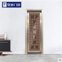 皇派门窗港式平开门全包边 高端静音铝合金卫生间门 厨房门浴室门