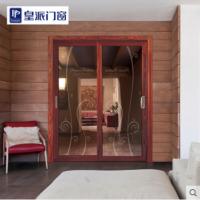 皇派门窗 英伦格调定制推拉门铝合金移门室外阳台门厨房卫生间门