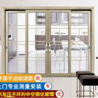 新标家居钢化玻璃移门阳台铝合金推拉门木纹隔断客厅厨房推拉门