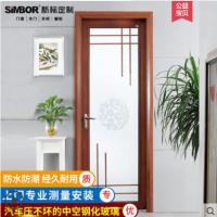 新标家居铝合金平开门厕所卫生间门钢化玻璃门浴室简约移门厨房门