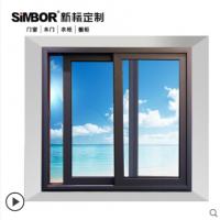 新标断桥铝门窗推拉铝合金型材钢化玻璃窗户隔音封阳台落地窗门窗