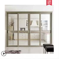 新标铝合金推拉门阳台钢化玻璃室内门移门隔断铝镁厨房移动客厅门