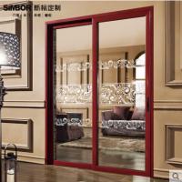 新标家居铝合金推拉门大阳台定制钛镁合金移门钢化玻璃隔断厨房门