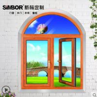 新标铝合金门窗平开窗钢化玻璃窗户隔音门窗封阳台窗户断桥铝门窗