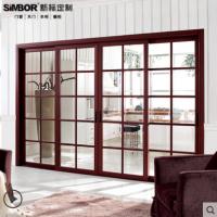 新标定做家居铝合金厨房阳台钢化玻璃移门隔断铝镁移动客厅推拉门