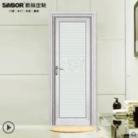 新标铝合金平开门定制钛镁合金厨房卫生间门钢化玻璃室内厨卫厕所