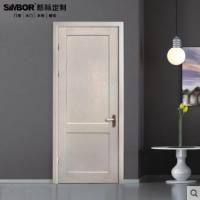 新标定制环保静音房间室内门卧室门白色原木免漆门木门铝木平开门