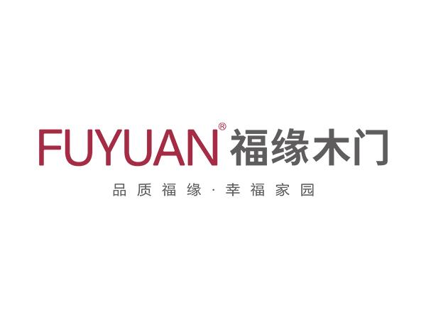 福缘木门2018年最新矢量品牌LOGO