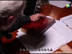 顾家木门15秒广告片 超清(720P) (0播放)