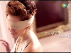 好美家 地板 木门 广告片 超清(720P) (0播放)