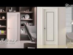 益圆木门30秒品牌宣传视频(剪辑版) 超清(720P) (0播放)