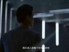 欧派衣柜品牌宣传片(2017) (133播放)