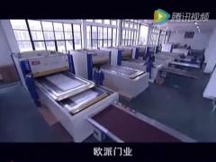 欧派木门宣传片 高清(480P) (5播放)