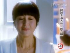 欧派木门央视广告(温馨篇)20S 高清(480P) (3播放)