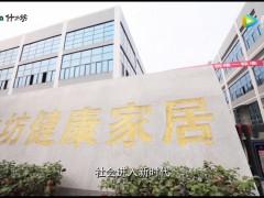 什木坊木门宣传片 超清(720P) (0播放)