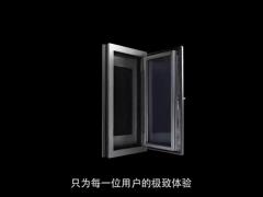 良木道--R7无缝整焊门窗 高清(480P) (5播放)