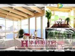 华鹤木门宣传片 高清(480P) (103播放)