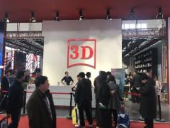 3D木门全屋定制_2018北京门展展位实拍 (14)