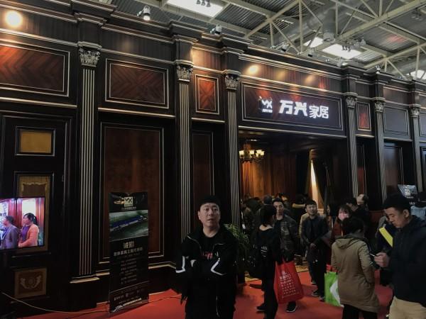 万兴家居_2018北京门展展位实拍 (7)