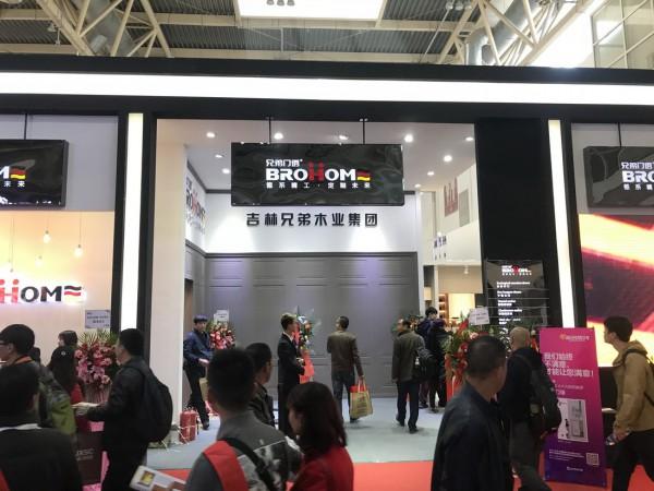 兄弟门语_2018北京门展展位实拍 (7)