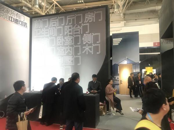 中德可信木门_2018北京门展展位实拍 (9)