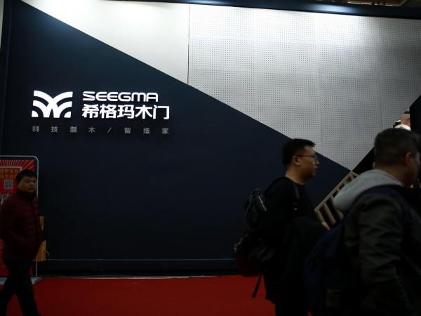 希格玛木门_2019北京定制家居门业展高清展位实拍 (11)