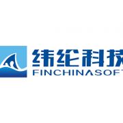 广州纬纶信息科技有限公司