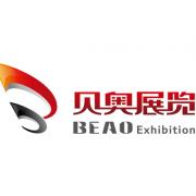 广州贝奥展览有限公司