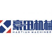 广州市濠田机械设备有限公司