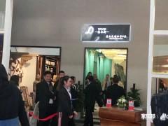 德木轩 2019北京定制家居门业展 现场实况