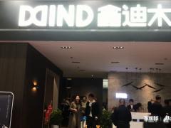 鑫迪木门 2019北京定制家居门业展 现场实况