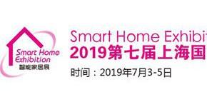 2019第四届中国(重庆)定制家居及门业展览会