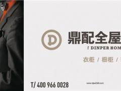 鼎配高速路牌广告正式投放,多维度品牌传播覆盖扶持更精准、高效!