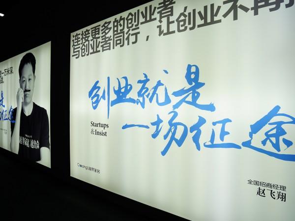 楷模&越界_2019.03广州定制展高清展位实拍 (22)
